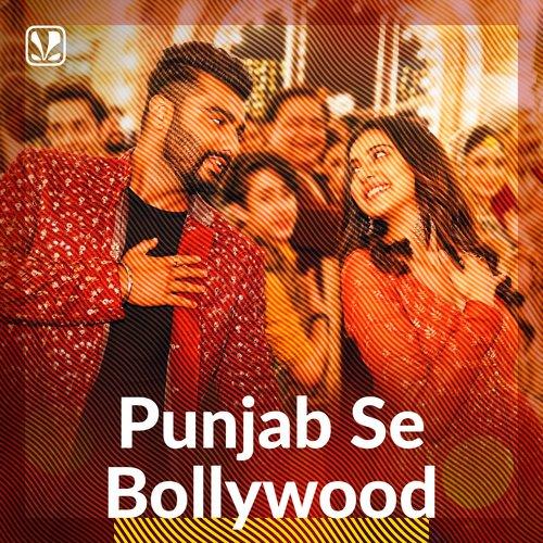 Punjab se Bollywood