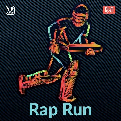 Rap Run