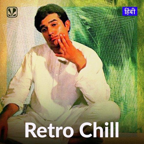 Retro Chill