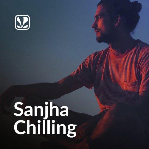 Sanjha Chilling - Bhojpuri