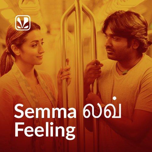 Love feeling status tamil album new