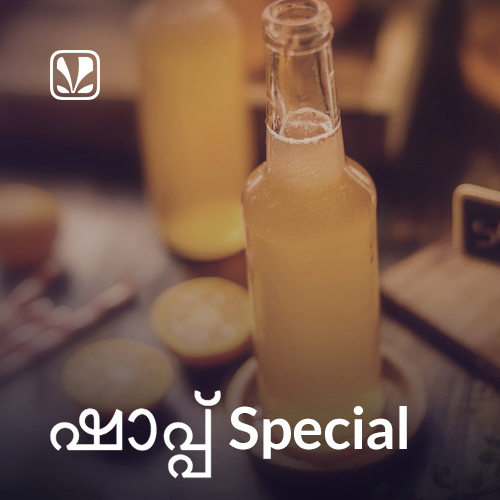 Shaap Special