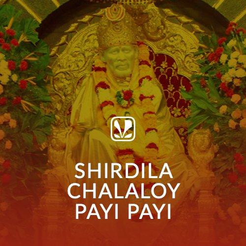 Shirdila Chalaloy Payi Payi