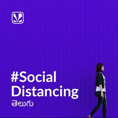 Social Distancing - Telugu