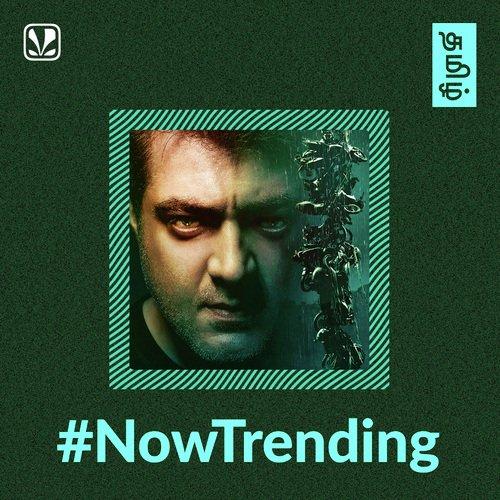 Now Trending - Tamil