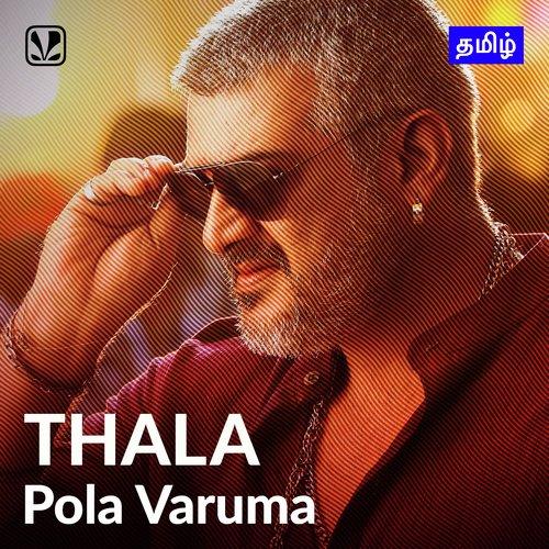 Thala Ajith Super Hits