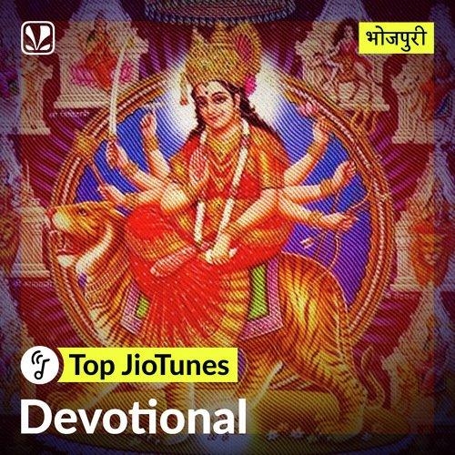 Bhojouri Devotional - Bhojpuri - Top JioTunes
