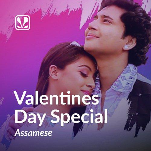 Valentines Day Special - Assamese