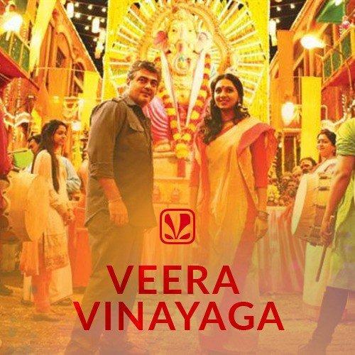 Veera Vinayaga