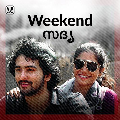 Weekend Sadhya