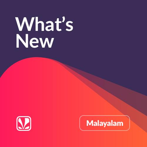 Whats New - Malayalam