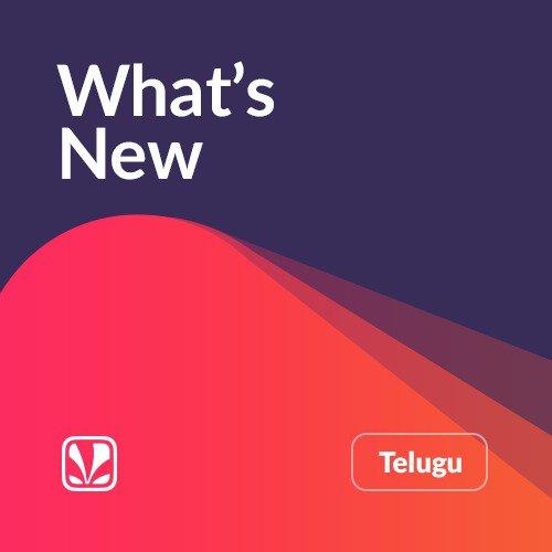 Whats New - Telugu