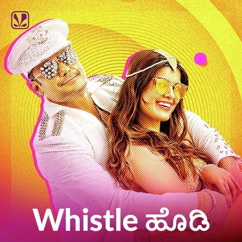 Whistle Hodi