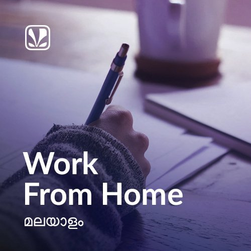 Work From Home - Malayalam