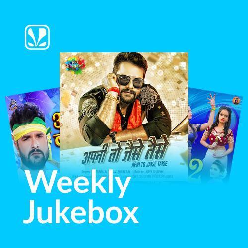 Desi Bhojpuriya - Weekly Jukebox