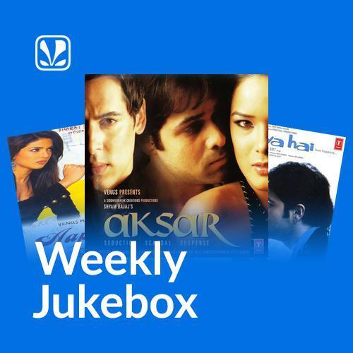 Tera Mera Pyaar - Weekly Jukebox