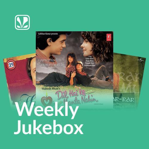 Ghazal-e-Bahaar - Weekly Jukebox