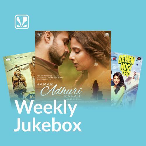 Feeling Relaxed - Weekly Jukebox