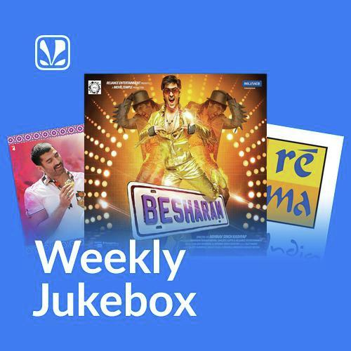Weekly Jukebox - Relaxed Romantic