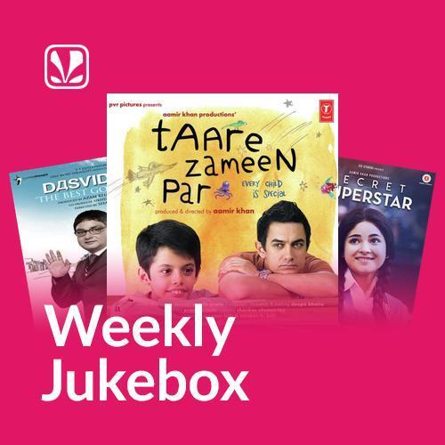 Soft Melody - Weekly Jukebox