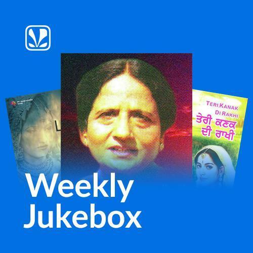 Punjabi Folk - Weekly Jukebox