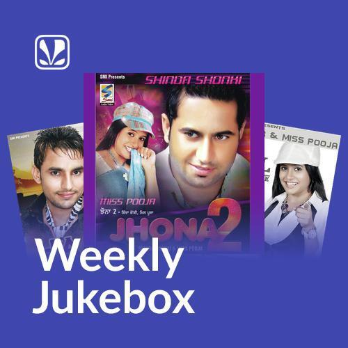 Desi-Indie Bhangra - Weekly Jukebox