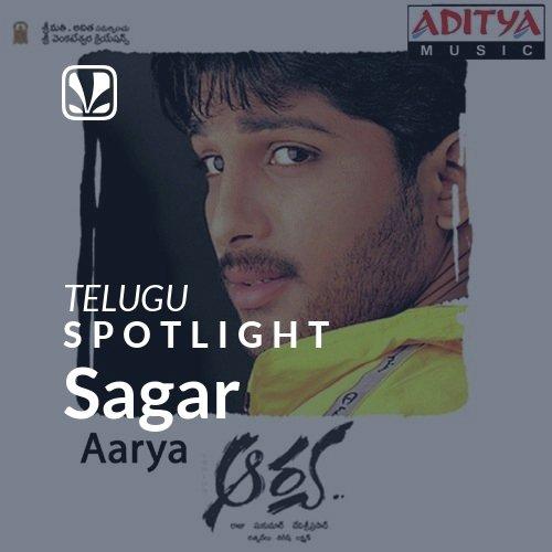 Sagar - Spotlight