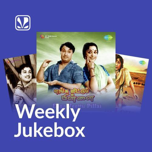MGR's Soulful Melodies - Weekly Jukebox